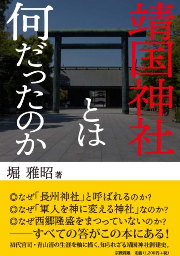 インフォメーション | 公益財団法人 防長倶楽部